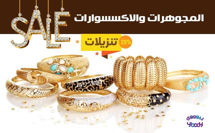 cc0f46047a8bb سوق المنتجات التركية - Turkish Products Store